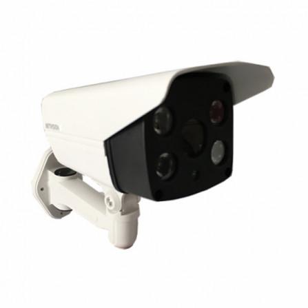 Caméra Tube Externe IP 4MP