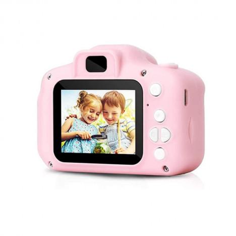 Camera Kids Tunisie